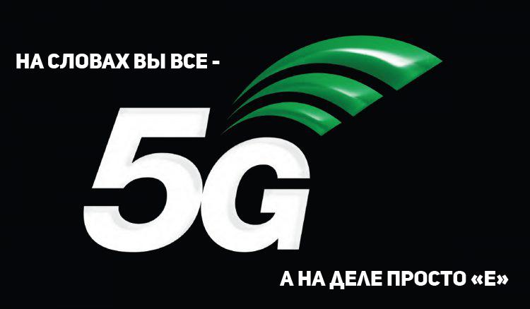 👉 Alpha-Bet мобильного интернета