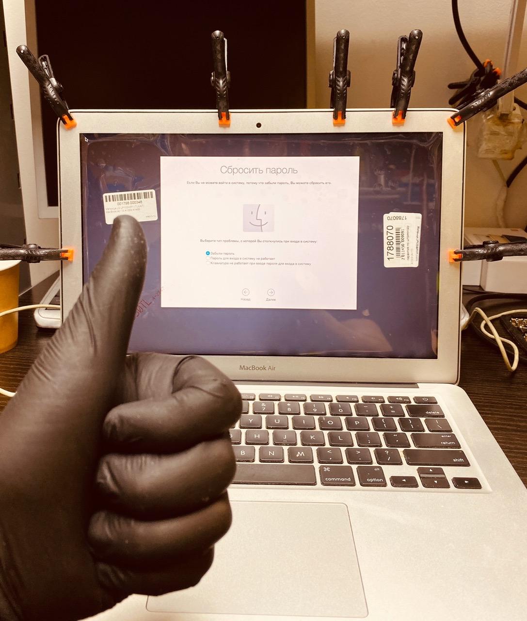 Сбросить пароль макбук